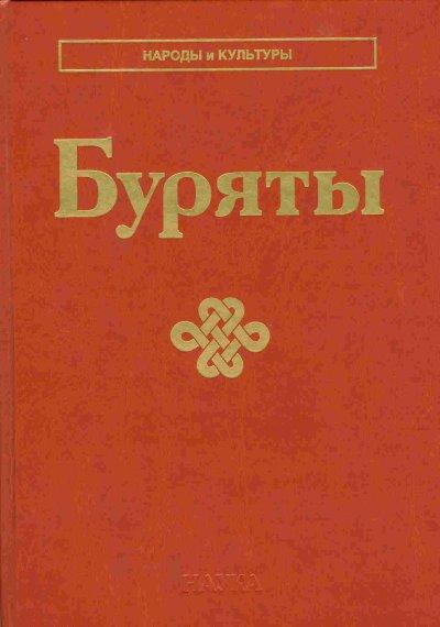 Москва наука 2004